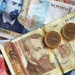 bulgarian leva money